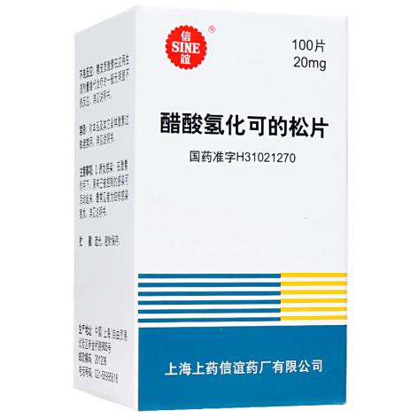 醋酸氢化可的松片(信谊)包装侧面图2