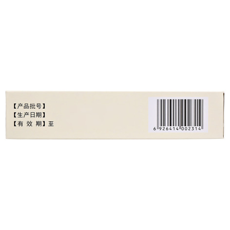 消癌平片(金马)包装侧面图3
