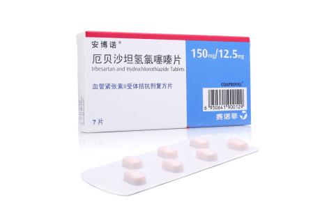 厄贝沙坦氢氯噻嗪片(安博诺)主图