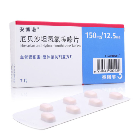 厄贝沙坦氢氯噻嗪片(安博诺)包装主图