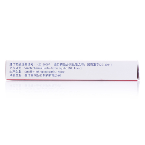 厄贝沙坦氢氯噻嗪片(安博诺)包装侧面图2