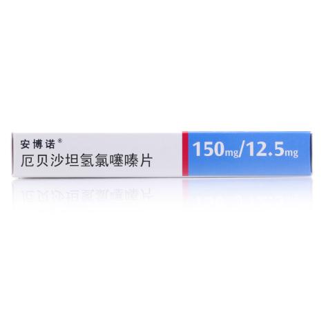 厄贝沙坦氢氯噻嗪片(安博诺)包装侧面图5