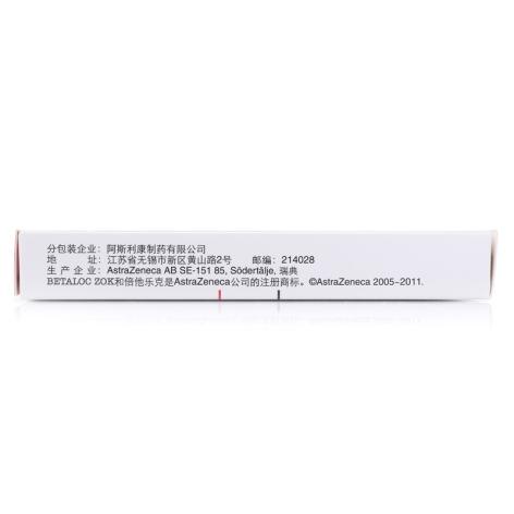 琥珀酸美托洛尔缓释片(倍他乐克)包装侧面图3
