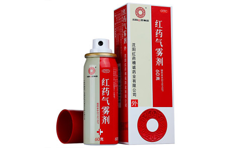 红药气雾剂(沈阳红药)主图