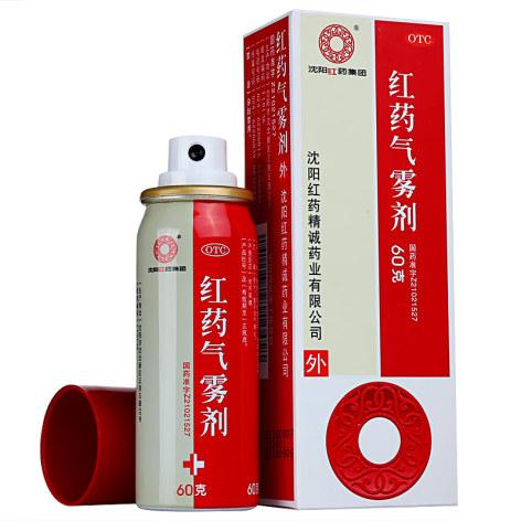 红药气雾剂(沈阳红药)包装主图