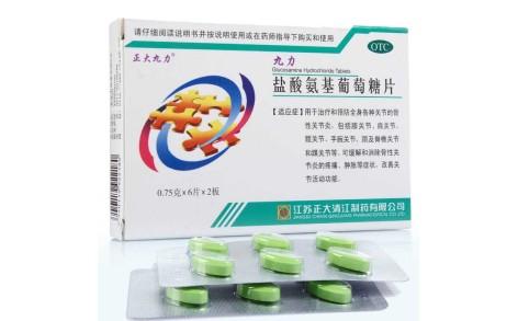 盐酸氨基葡萄糖片(九力)主图