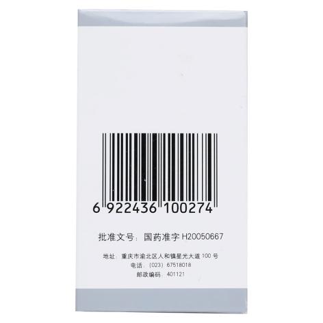 谷胱甘肽片(阿拓莫兰)包装侧面图2