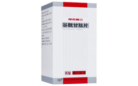 谷胱甘肽片(阿拓莫兰)主图