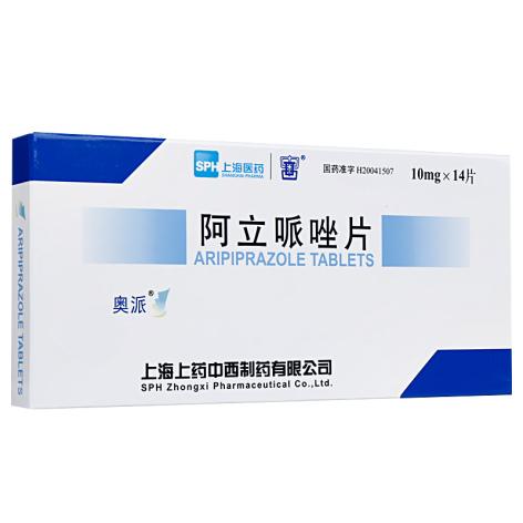 阿立哌唑片(奥派)包装侧面图5