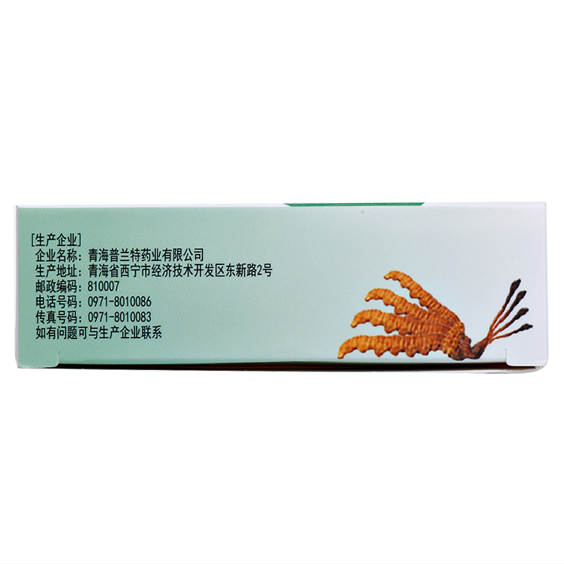 虫草清肺胶囊(同济堂)