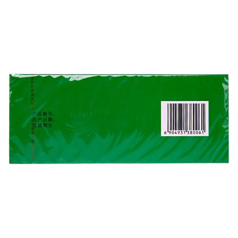 铁皮枫斗颗粒(立钻)包装侧面图2