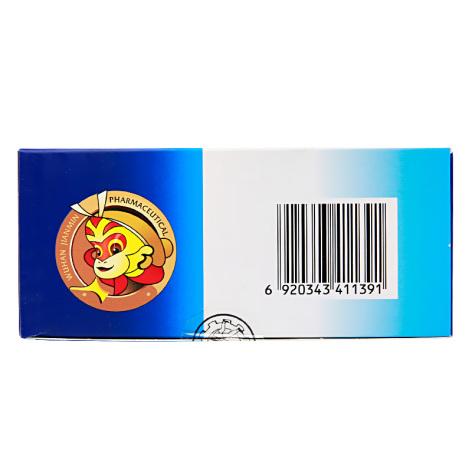 龙牡壮骨颗粒(健民)包装侧面图3