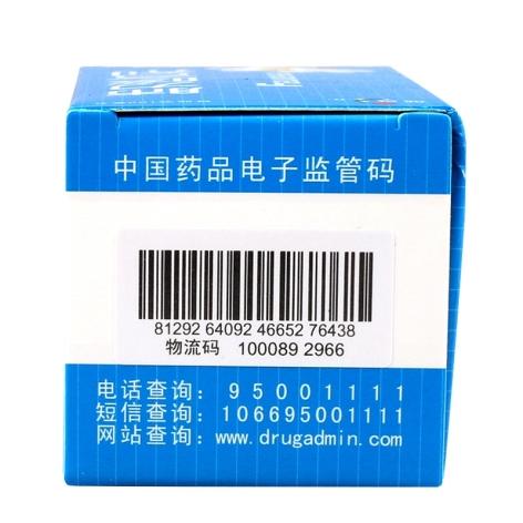 肺力咳合剂(健兴)包装侧面图5