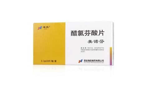 醋氯芬酸片(美诺芬)主图