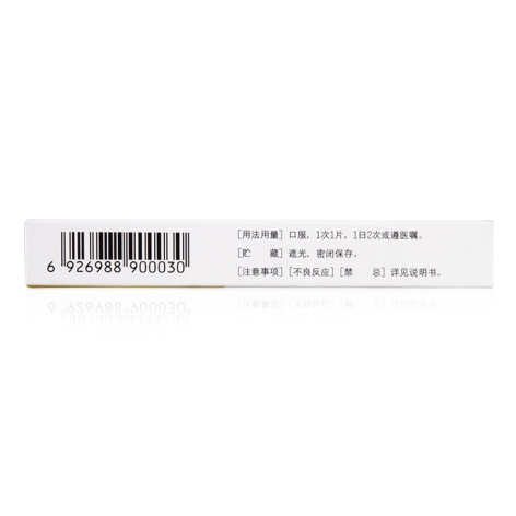 醋氯芬酸片(美诺芬)包装侧面图3