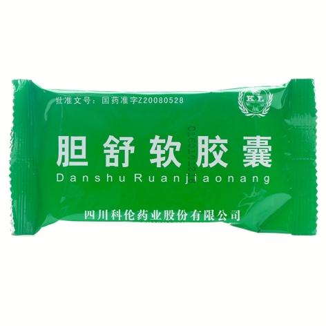 胆舒软胶囊(珍珠制药)包装侧面图4