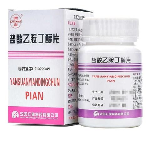 盐酸乙胺丁醇片(康青)包装主图