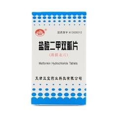 盐酸二甲双胍片(玉川)