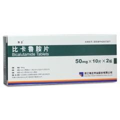 比卡鲁胺片(海正)
