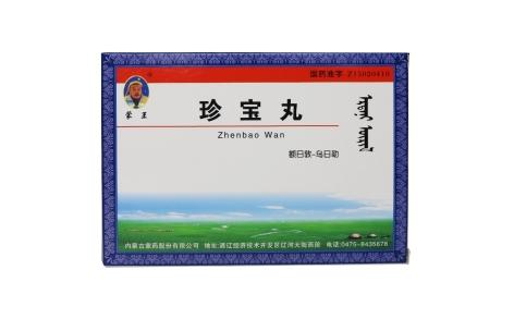 珍宝丸(蒙王)主图