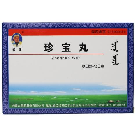 珍宝丸(蒙王)包装主图