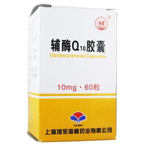 辅酶Q10胶囊(海普)包装主图