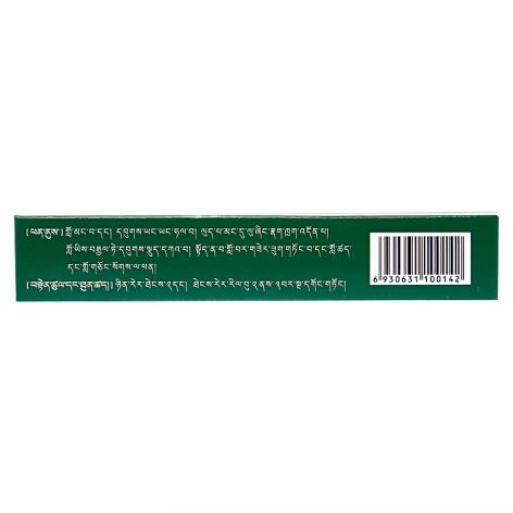 二十五味肺病丸(神猴)包装侧面图2
