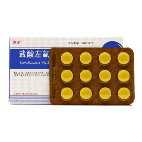 盐酸左氧氟沙星片(左沙)包装侧面图4