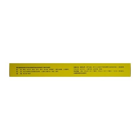 健儿消食口服液(孔府)包装侧面图3