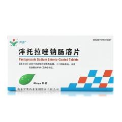 泮托拉唑钠肠溶片(开济)