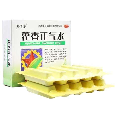 藿香正气水(泰华堂)包装侧面图2
