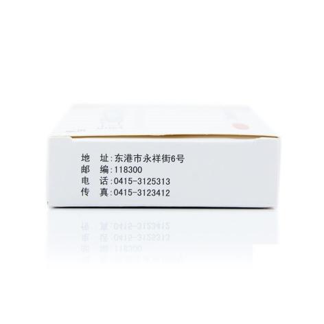 复方二氯醋酸二异丙胺片(甘乐)包装侧面图2