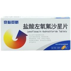 盐酸左氧氟沙星片(京新)