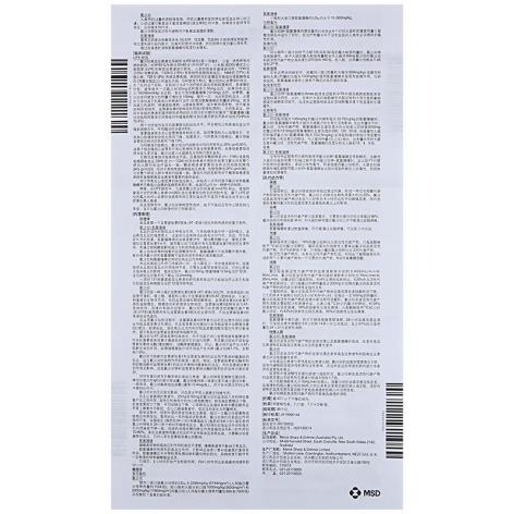氯沙坦钾氢氯噻嗪片(海捷亚)包装侧面图5