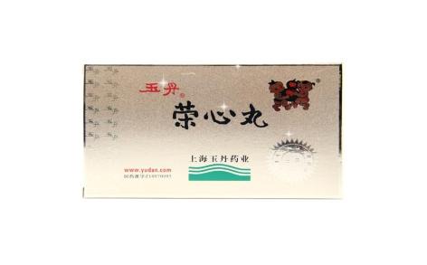 荣心丸(玉丹)主图