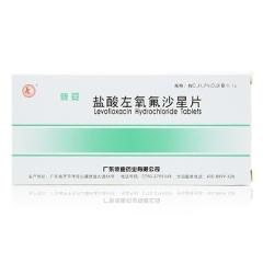 盐酸左氧氟沙星片(彼妥)