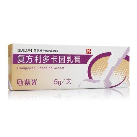 复方利多卡因乳膏(清华紫光)包装主图