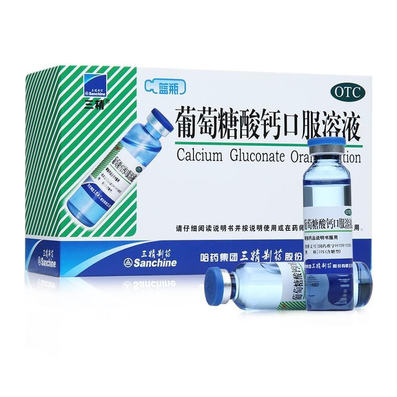 葡萄糖酸钙口服溶液(三精)