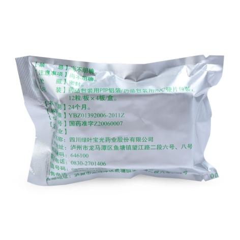金钱草胶囊(绿叶)包装侧面图4