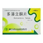 多潘立酮片(千金)