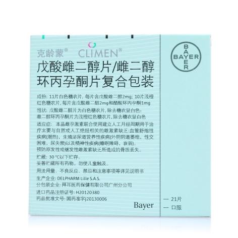 戊酸雌二醇片/雌二醇环丙孕酮片(克龄蒙)包装侧面图2