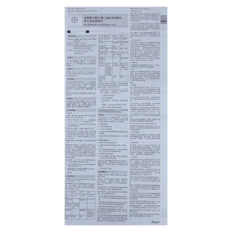 戊酸雌二醇片/雌二醇环丙孕酮片(克龄蒙)包装侧面图4