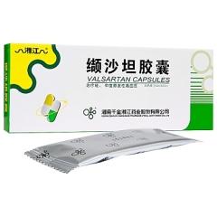 缬沙坦胶囊(湘江)