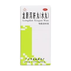 龙胆泻肝丸(花城制药)