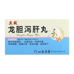 龙胆泻肝丸(华康)
