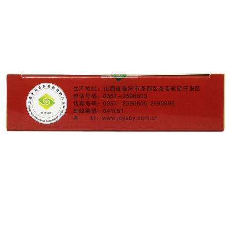 桂枝茯苓丸(正元盛邦)包装侧面图4