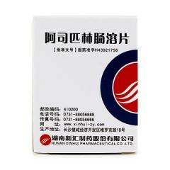 阿司匹林肠溶片(新汇)