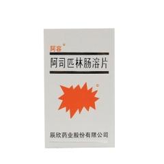 阿司匹林肠溶片(辰欣)