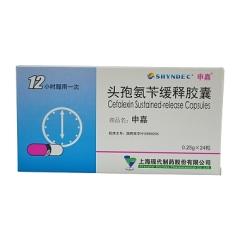 头孢氨苄缓释胶囊(申嘉)