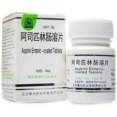 阿司匹林肠溶片(金鹿)